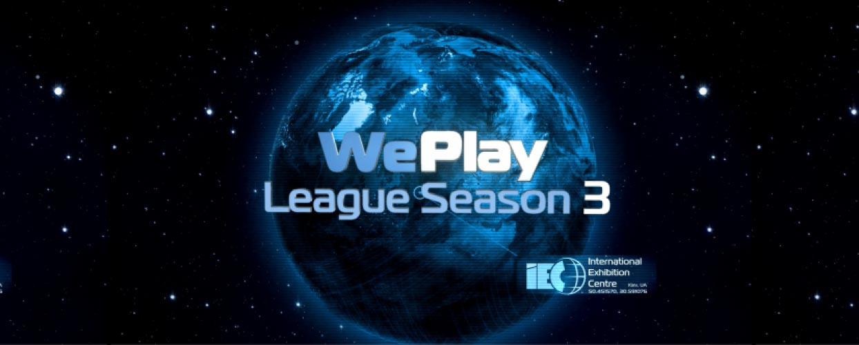 WePlay Dota2 League Season 3