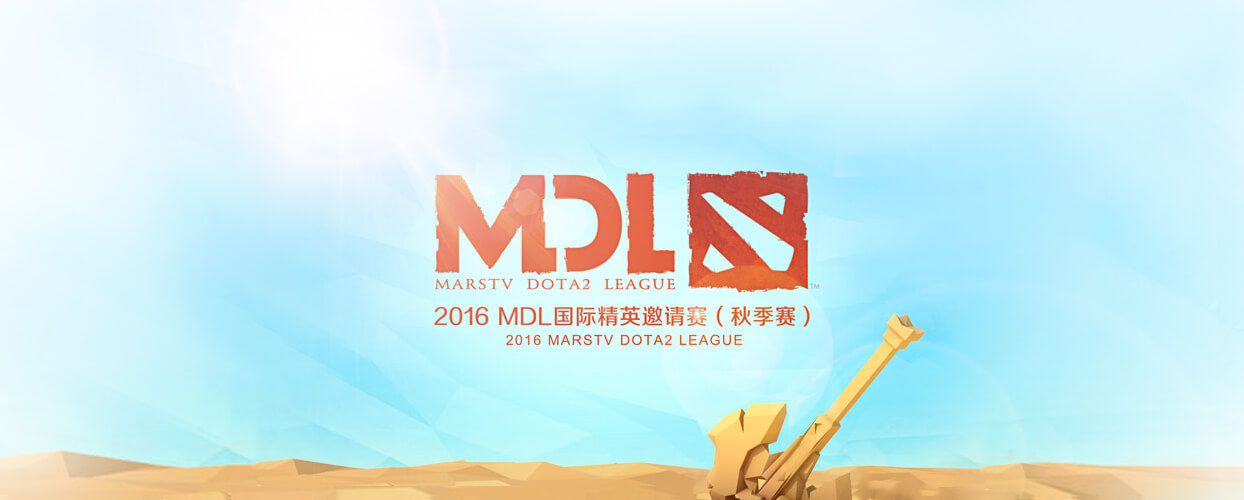 MarsTV DotA 2 league 2016 Autumn