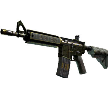 StatTrak™ M4A4 | The Battlestar