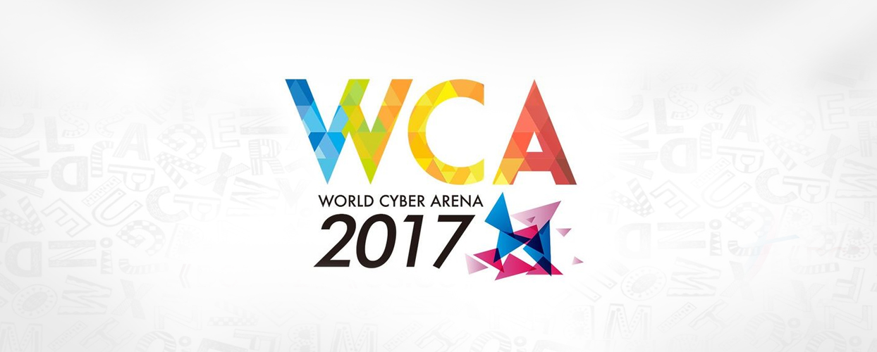 World Cyber Arena 2017 - Europe Main Stage